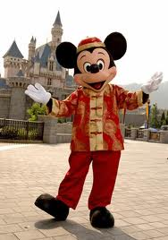 Chinese Mickey Mouse